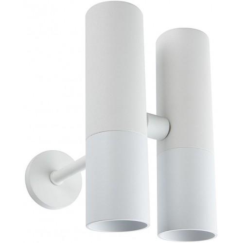 Kinkiet minimalistyczny podwójny Decker LED biały Auhilon do sypialni