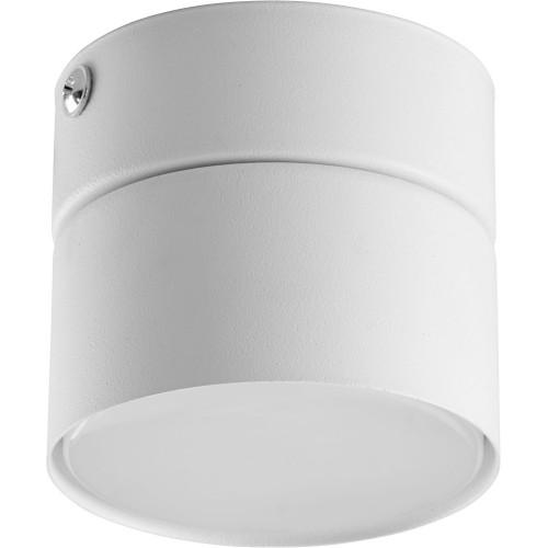 Stylowa Lampa sufitowa Space White 8 biała TK Lighting do kuchni i przedpokoju.
