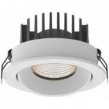 Oprawa wpustowa łazienkowa Cyklop 9 LED biała MaxLight do łazienki i toalety.