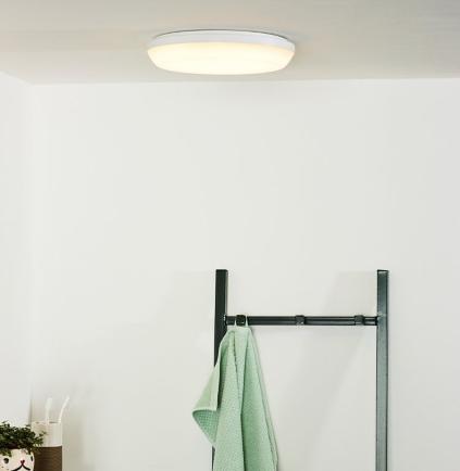 Okrągły biały plafon łazienkowy Tisis Lucide